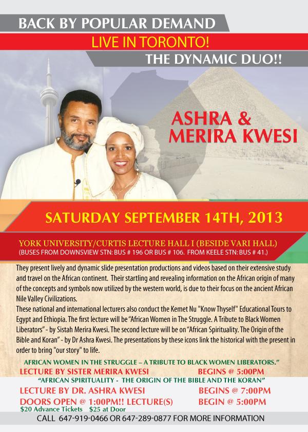 Kwesi_event_front